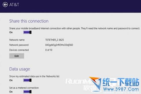 Windows8.1網絡共享設置
