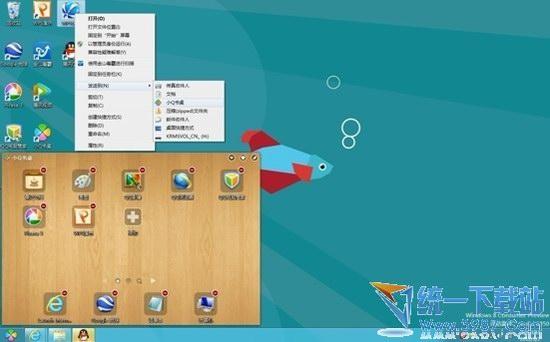 Win8平板電腦硬件配置要求