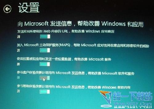 Win8系統安裝教程 win8安裝詳細教程 win8安裝圖文教程