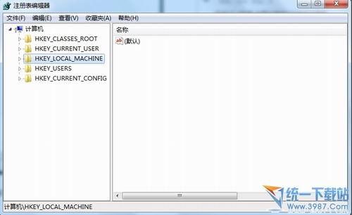 Windows8系統開啟AHCI模式的方法