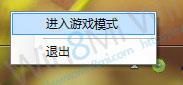 """解決Win8全屏游戲""""鼠標移到屏幕四個角""""時造成游戲干擾"""