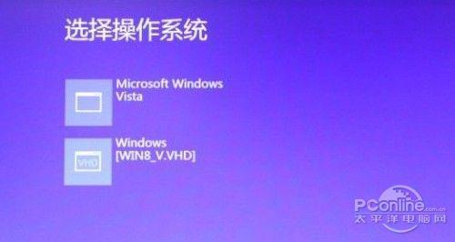 VHD Win8