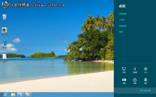 簡單便捷 Win8系統鎖屏圖片更換小技巧