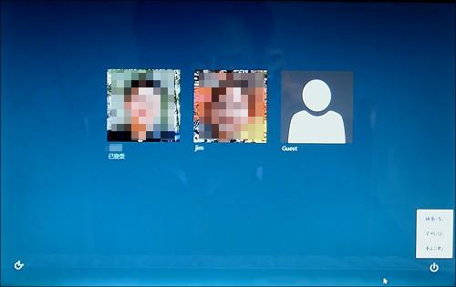 別讓密碼嚇著!Win8也玩自動登錄