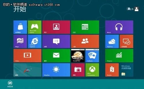微軟Win8系統開始屏幕應用管理實用技巧