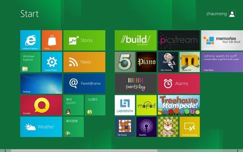 Win8消費者預覽版內置Windows Defender
