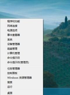 實用Windows 8快捷鍵 一鍵還你開始按鈕