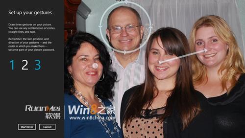 喜迎Win8客戶預覽版 窺探Win8八點變化