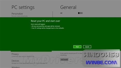 Win8重裝只需6分鐘:重置/刷新功能詳解