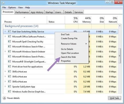 盤點Windows 8系統13大特色應用功能