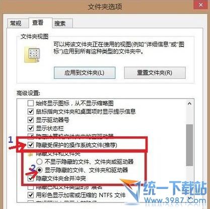 怎麼顯示隱藏文件?win8顯示隱藏文件的方法