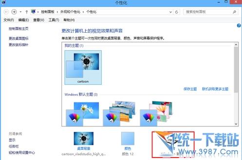 win8系統音效設置 系統音效設置方法