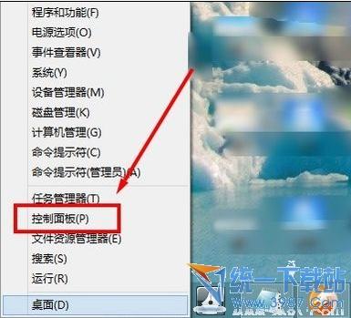 如何關閉windows自動更新 win8怎麼關閉自動更新
