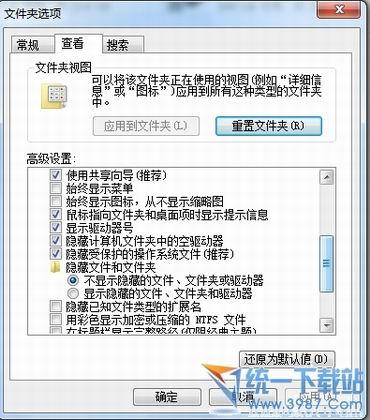 系統盤清理 Windows系統盤清理教程