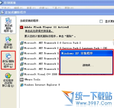 winxp如何安裝iis?winxp安裝IIS信息的方法