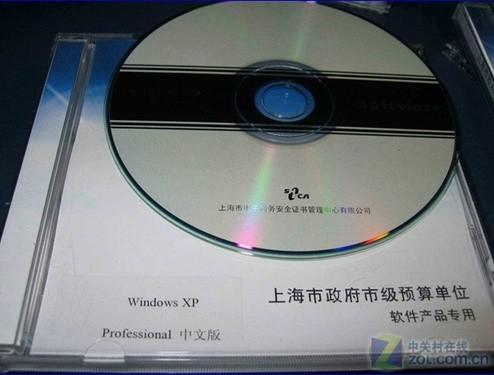 從痛苦摸索到遍地開花盜版XP歷程盤點(3)