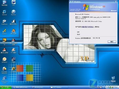 從痛苦摸索到遍地開花盜版XP歷程盤點