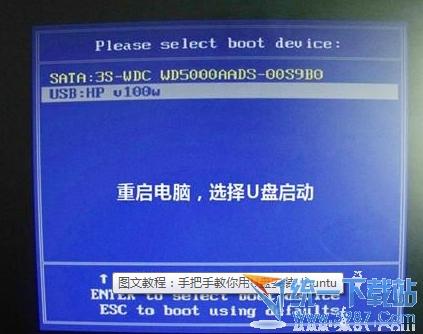 ubuntu u盤安裝圖文教程18