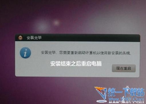 ubuntu u盤安裝圖文教程1