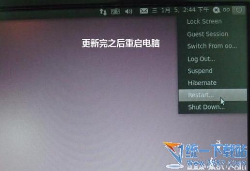 ubuntu u盤安裝圖文教程8