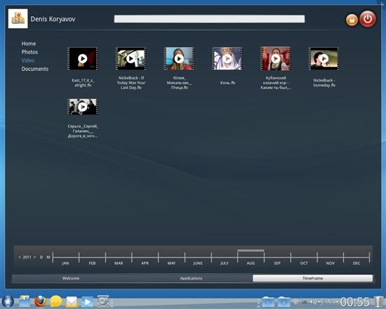 Mandriva Linux 2011正式發布 截圖賞