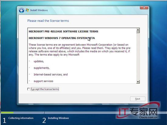 Windows7安裝過程