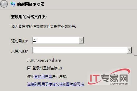 提升Windows Server 2008下載效率