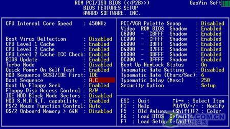 與硬件無關 徹底將WINDOWS XP克隆到底