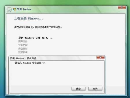 教你制作CD版的VISTA安裝盤