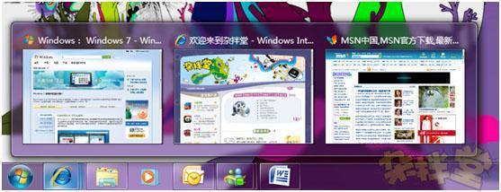 Win 7功能詳解:全新任務欄快捷圖標