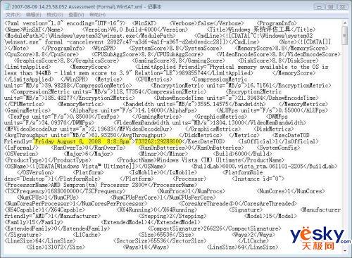 個性化Windows Vista 體驗索引分數3