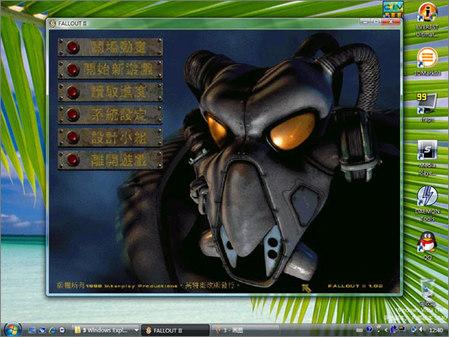 網友評測報告 Vista下八款主流游戲橫評