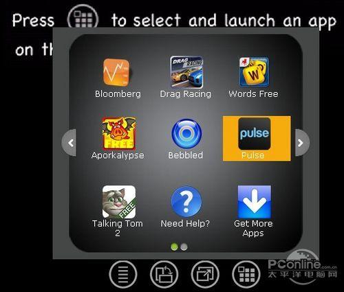 PC玩爽Android游戲