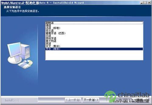創新發布X-Fi聲卡Win 7正式版驅動