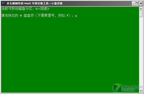 菜鳥成長手冊:沒有光驅如何裝操作系統(2)