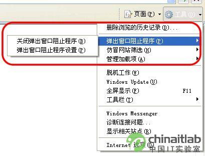 XP也可以升級至IE7 熱評IE7功能