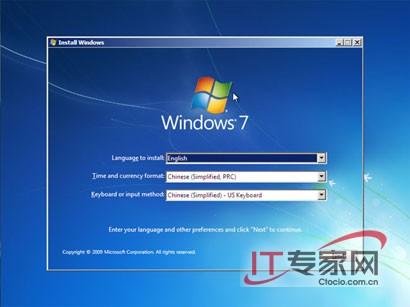Windows 7 的安裝