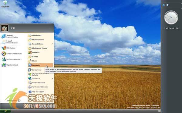 2005年度綜述:WindowsVista發展之路(3)