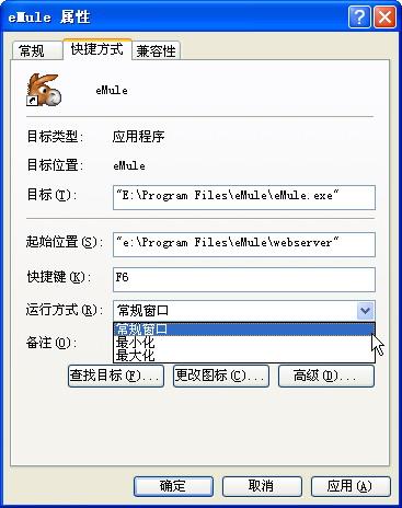 菜鳥讀本:認識Windows快捷方式和桌面
