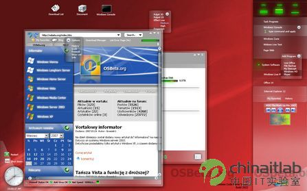 似真似假,微軟Windows 7最新清晰截圖曝光