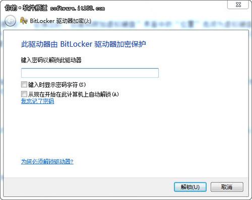 私密文件巧保護 虛擬硬盤來幫忙