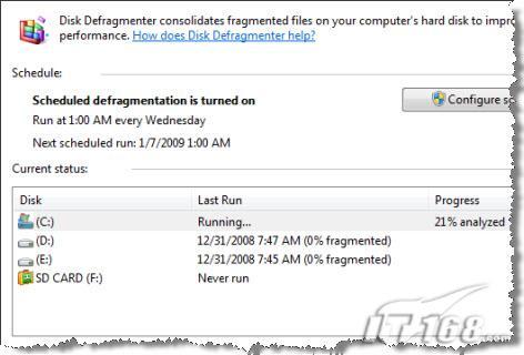 Windows 7中的磁盤碎片整理