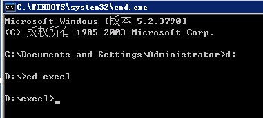 Windows下如何使用FTP命令 - 悟空 - 相信自己