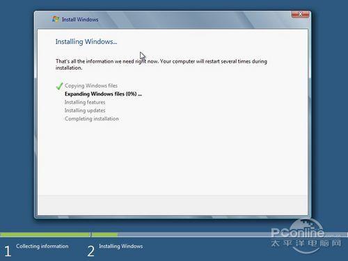 Windows8安裝教程