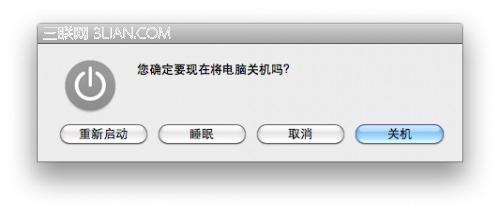 激活對話框中 tab 鍵藍色按鈕切換