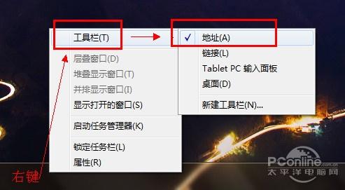 Win7更改默認電源按鈕的方法