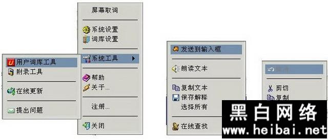 萬能對譯是什麼 萬能對譯的使用方法