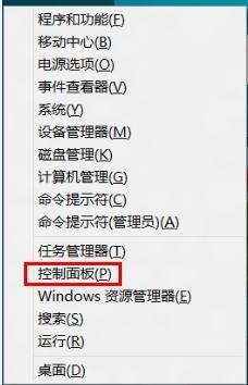 如何開啟關閉Windows 8計劃備份功能?