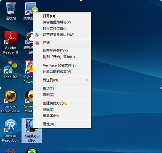 雙顯卡怎麼切換,使用NVIDIA OPTIMUS進行雙顯卡切換