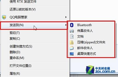 Win7系統中必需記住的14個常用快捷鍵